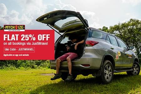 Now book MyChoize Self-Drive cars at a discount of 20% by using the coupon code MYDRIVE20